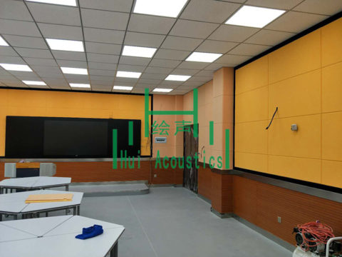 hui-acoustics-fabric-acoustic-panel