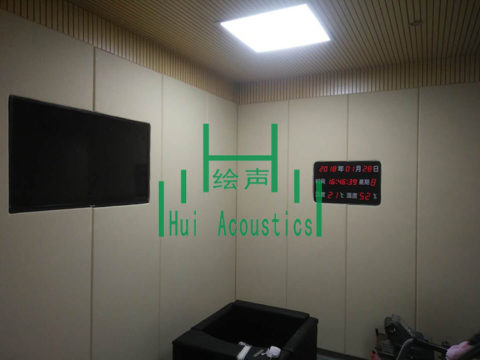 hui-acoustics-faux-leather-wall-panels
